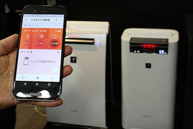 空気清浄機が汚れを検知すると、アプリも赤くなって汚れを通知