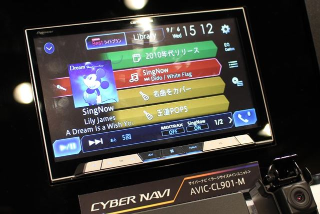 8V型の大画面を採用する「AVIC-CL901」。デザインは前モデル「AVIC-CL900」シリーズを踏襲している