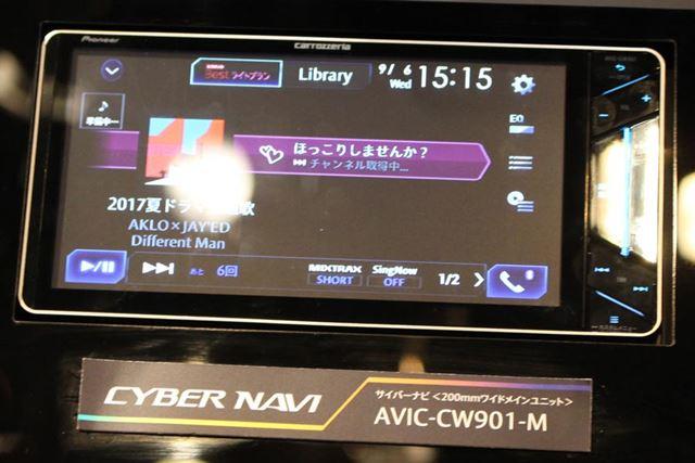 こちらは、サイドにタッチボタンを備える200 mmワイドサイズの「AVIC-CW901」
