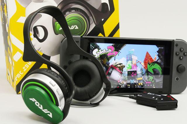 「スプラトゥーン2」仕様のヘッドセット「エンペラフックHDP」。価格.com上での最安価格は3,427円。