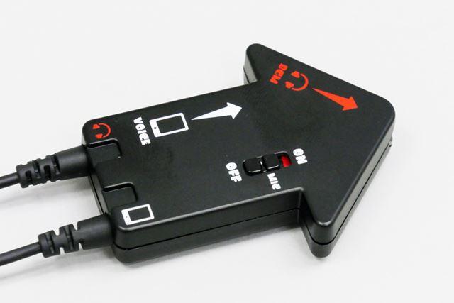 イカ型のリモコンにプリントされた文字も「スプラトゥーン2」のフォントを使用するこだわりっぷり