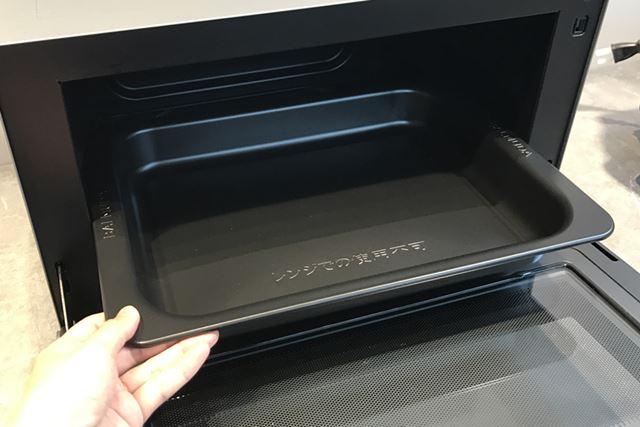 オーブン調理に使用する深皿が付属する(深さ42mm)