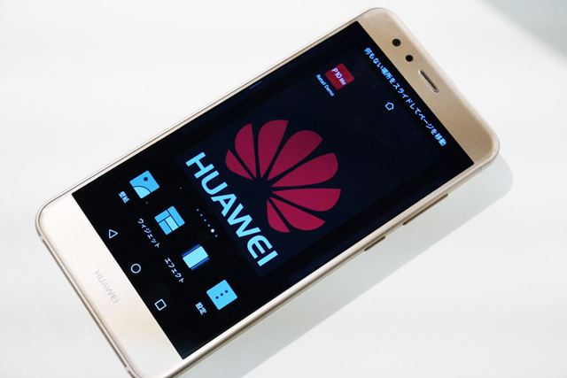 日本市場でもSIMフリースマートフォンで人気を集めるファーウェイ