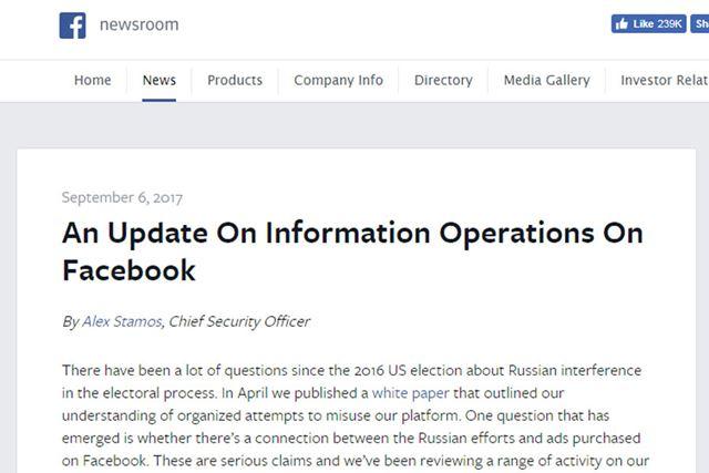 Facebookは声明文を公式サイトで公開