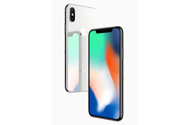 狭額縁デザインのiPhone X。5.8型の有機ELディスプレイを備えるiPhoneの最上位モデルだ