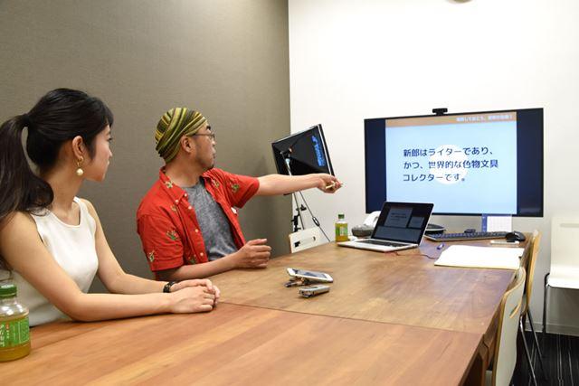 テレビモニターに映し出した「PowerPoint」を使って、「強調表示」ポインター機能を披露
