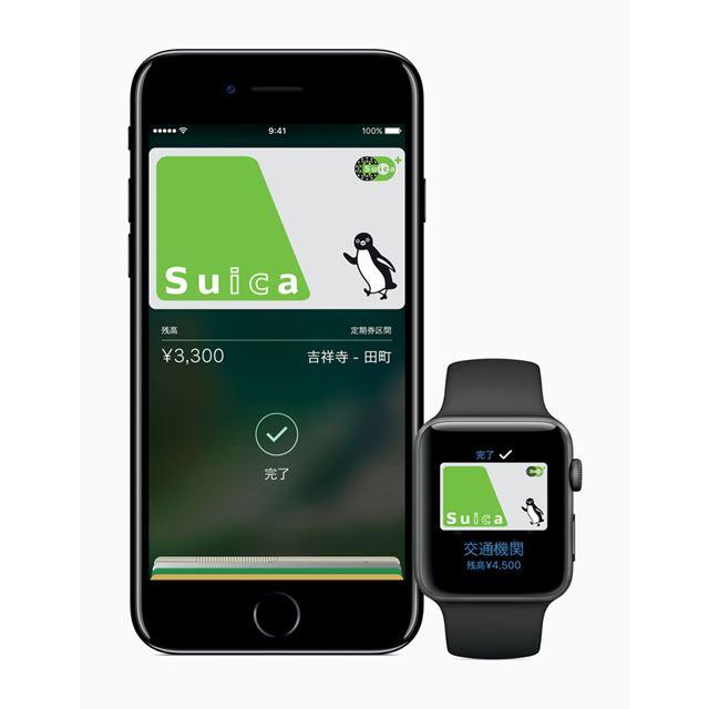 Apple PayではSuicaの利用が可能。すでにSuicaを持っているなら、iPhoneやApple Watchにかざすだけで登録できるので簡単だ