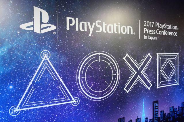 PS4およびPSVRでリリースされる多数のタイトルが登場!