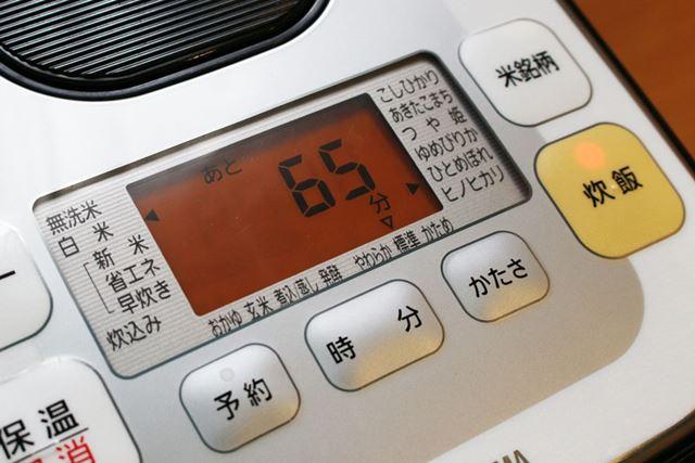 両機とも、米はひとめぼれを使用。どちらも炊飯時間は65分と表示されました