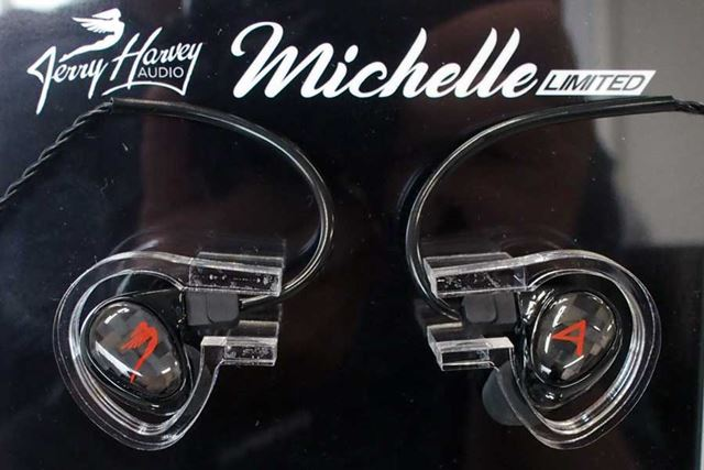 Michelle Limited