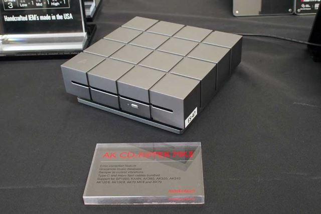 デザインががらりと変わったAK CD-RIPPER MKII