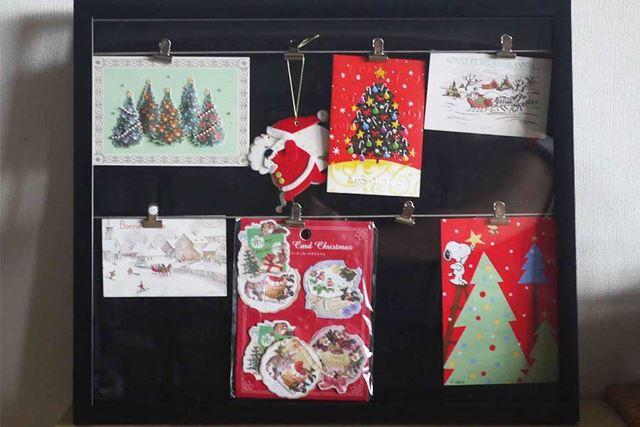 ということでちょっと気が早いですが、クリスマスの飾り付け仕様にしてみました