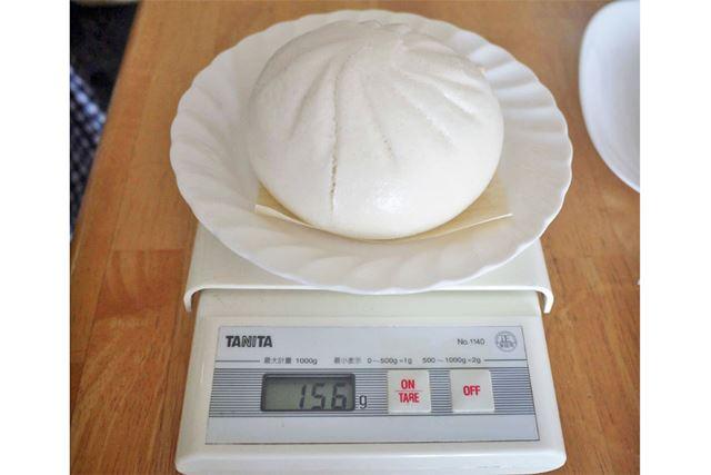 蒸した後の重さは156gでした