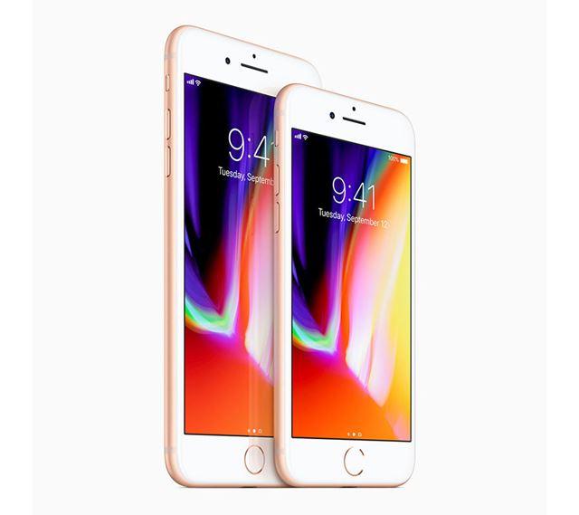アップル「iPhone 8」(4.7インチ)、「iPhone 8 Plus」(5.5インチ)