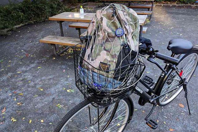 自転車のカゴにロック!