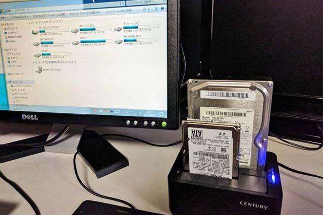 「TWIN」なので、HDDを2台まで増設できるというわけですね(SSDも可)