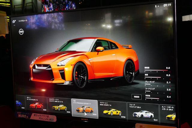 自動車の種類は発売時点で140台