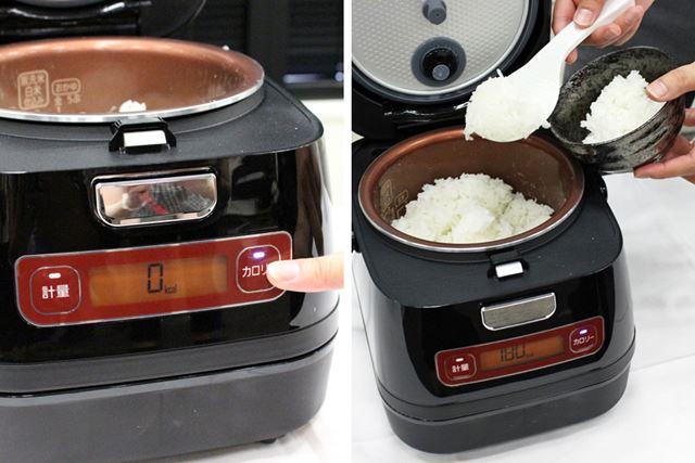 フタを開けてから「カロリー」ボタンを押し、食べたい量のごはんをお茶碗に入れます