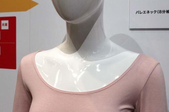 """ウィメンズには、衿から""""ばばチョロ""""(ばばシャツがチョロリ)しにくいバレエネックが登場"""