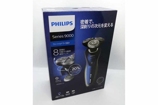 フィリップス「S8980/13」。本体のグリップ部分と同じ青色のパッケージが目を引く