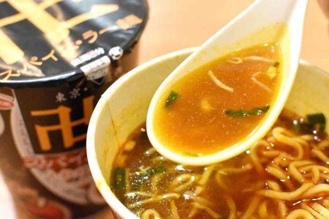 液体スープを入れたことで、かなりスパイシーなスープに仕上がりました