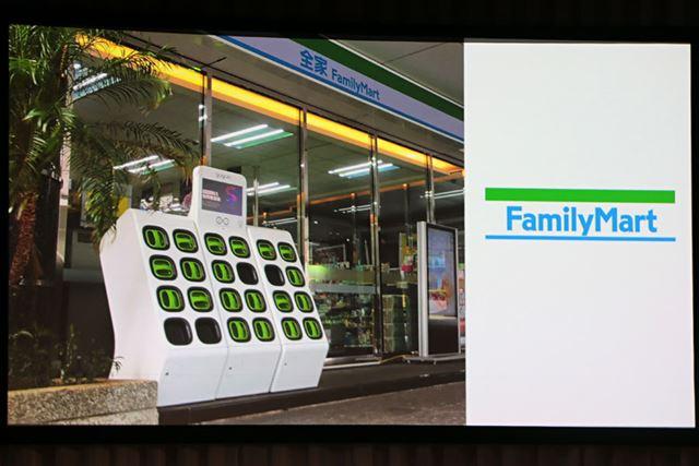 台湾ではコンビニエンスストアにも充電ステーション「GoStation」が設置されている