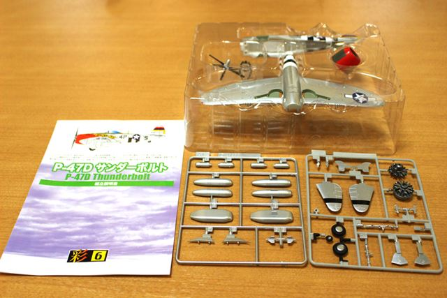 6つ目、ラスト!「P-47Dサンダーボルト」。ネーミングのかっこよさでは個人的ナンバーワンです