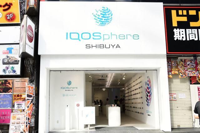 「アイコスフィア渋谷」は、もともと「ドン・キホーテ渋谷店」があった一画にオープン