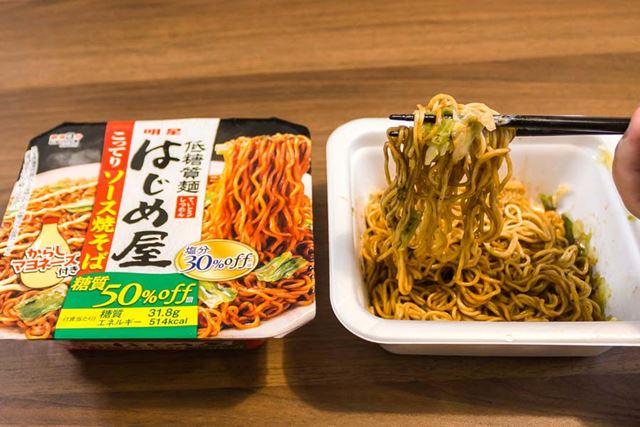 内容量:121g(うち麺90g)/糖質:31.8g/カロリー:514 kcalかやくはキャベツ、アオサ
