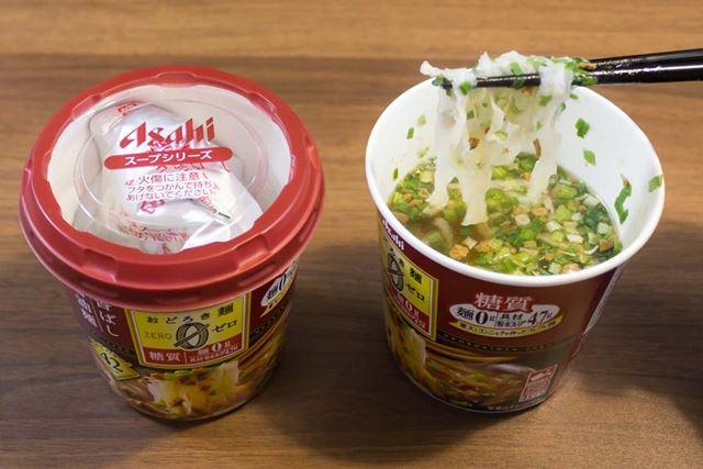 「香ばし醤油麺」は、内容量:17.9g/糖質:4.7g/カロリー:42kcal
