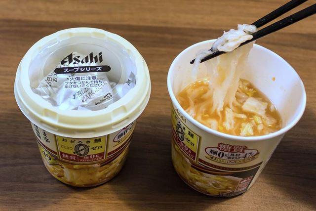「酸辣湯麺」は、内容量:15g/糖質:4.7g/カロリー:49kcal