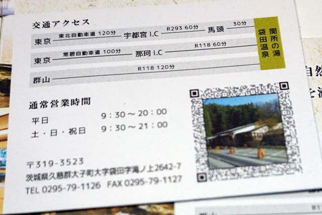 Map QRは、人間用の画像のまわりをQRコードが取り囲んだもの