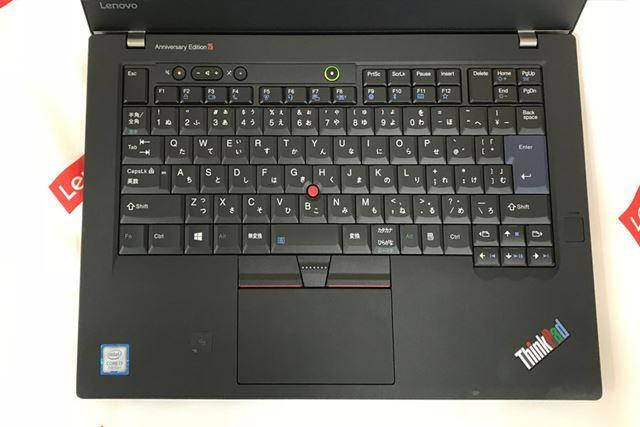 2012年ごろまで採用していた7列配列のキーボードを搭載する