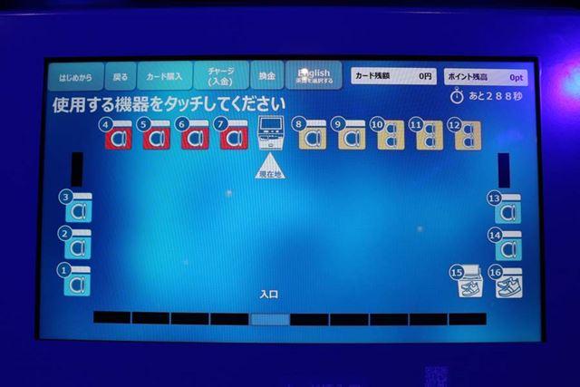 「HIC-MT10」1台で、店内のすべての洗濯機を操作できる