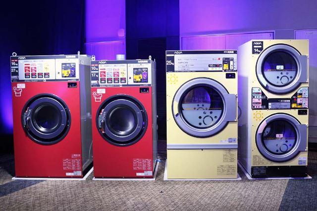 新型ランドリー機器では、従来のコインランドリーに設置されている機器よりも多様な洗濯・乾燥法に対応可能
