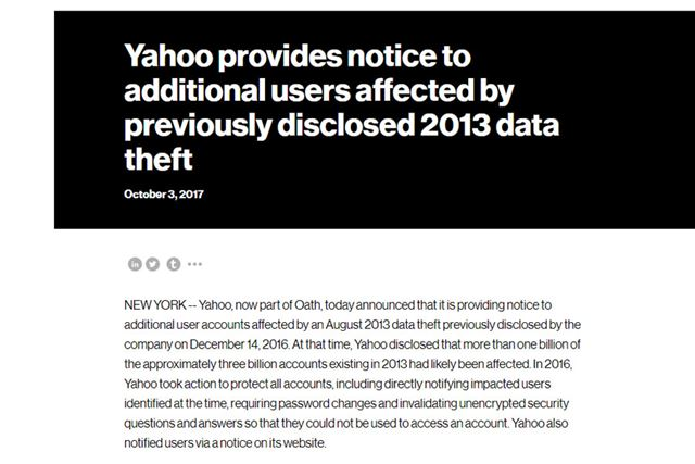 2013年の情報流出は史上最大の規模に