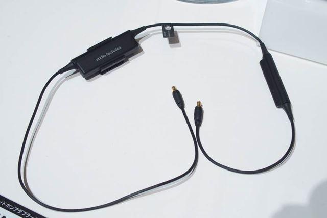 A2DCコネクター対応のイヤホン/ヘッドホンをBluetoothワイヤレスできる「AT-WLA1」