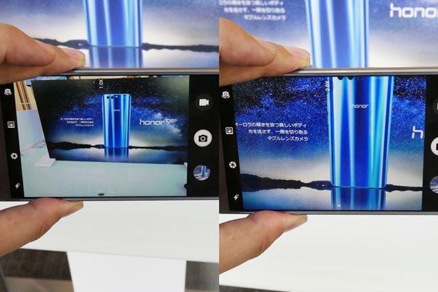 左が標準、右が光学2倍ズームで撮影。ズーム撮影時でも画質の劣化は一切感じなかった