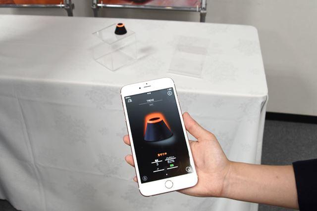 スマホが本体から離れ、Bluetooth接続が切断されると、LEDがオレンジに光る警戒状態となる
