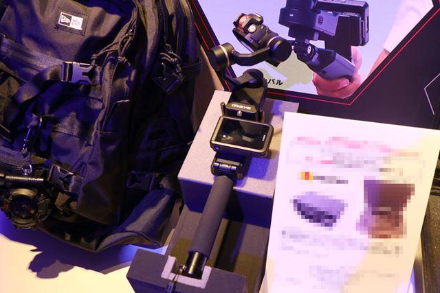 ジンバル「GEA-3」とFRシリーズのオプション「EAM-4(マルチアングルスティック)」を組み合わせたもの