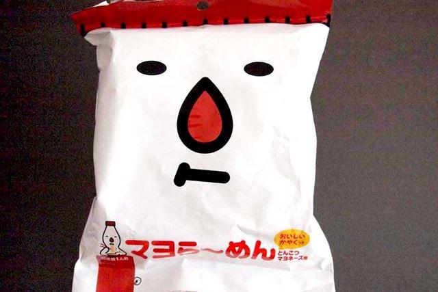 大阪のご当地ラーメン「マヨネーズラーメン」は、ネーミングのインパクトが大!