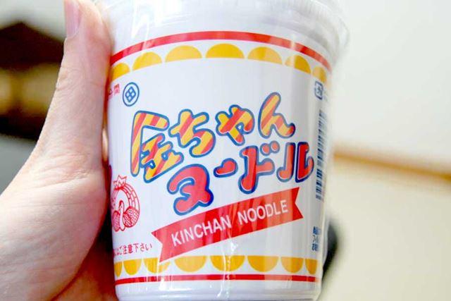 徳島のご当地ラーメン「金ちゃんヌードル」は、ザ・ご当地カップ麺の代表格です