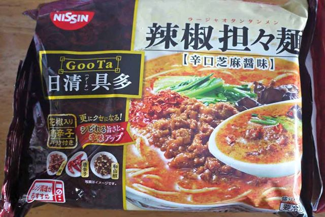 日清具多 辣椒担々麺の袋