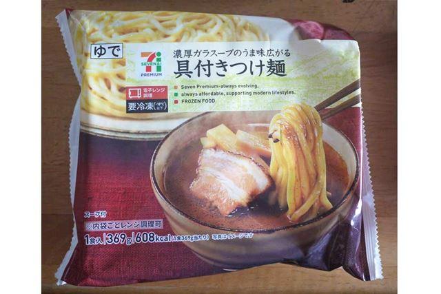 セブンプレミアム 具つきつけ麺の袋