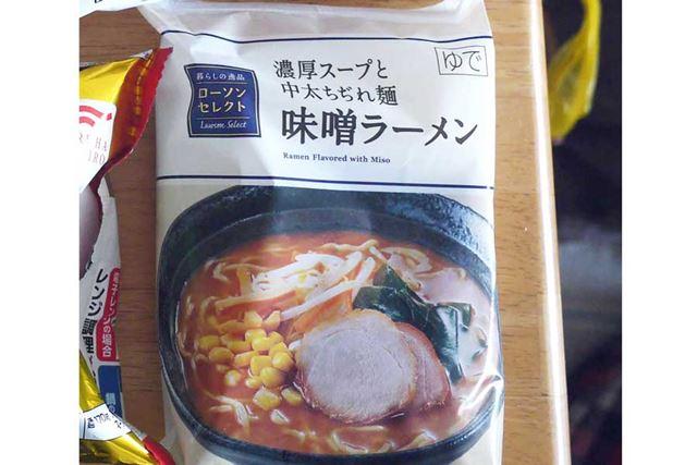 (12)ローソンセレクト 味噌ラーメンの袋