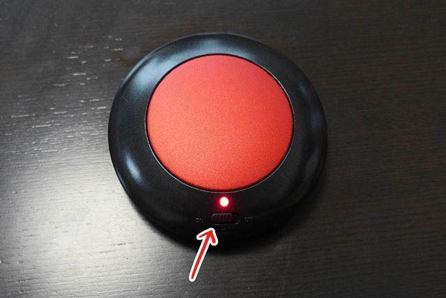 まずは充電式から。スイッチを入れるとすぐに温かくなりはじめます