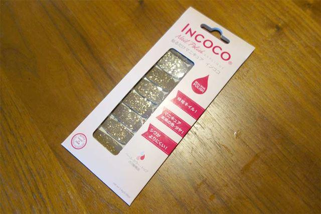 インココ ココナッツネイル
