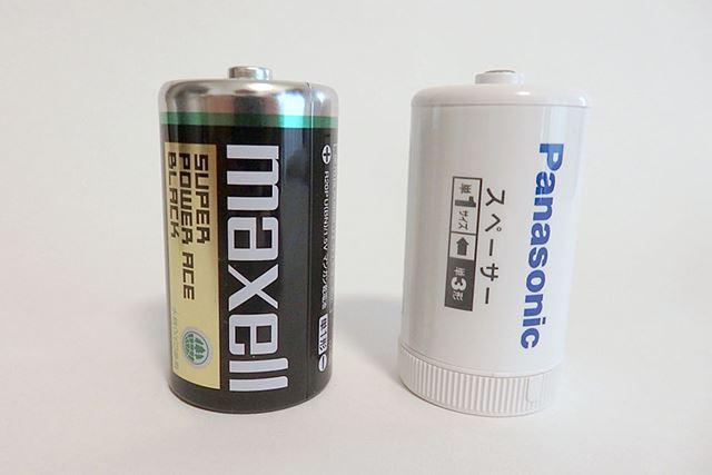 通常の乾電池と比べてみました。サイズは同じですが、ケースだけなので中身が入っていなければ軽量です