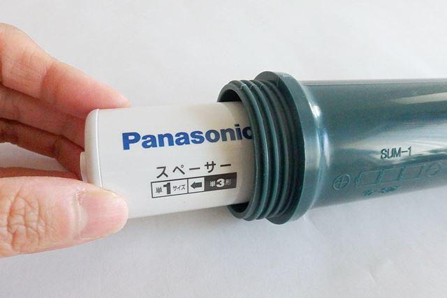 懐中電灯に電池を挿入