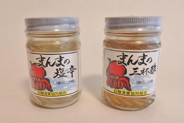 北海道白糠産のヤナギダコを塩辛と三杯酢にした瓶詰2種